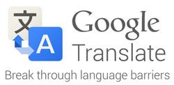 Google-translate-los-mejores-traductores-gratuitos