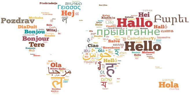 los mejores traductores de ingles espanol: